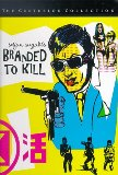 Branded to Kill ( Koroshi no rakuin )