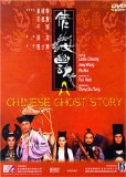 Chinese Ghost Story, A ( Sien nui yau wan )