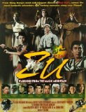 Zu: Warriors from the Magic Mountain ( Xin shu shan jian ke ) (1983)