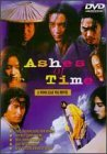 Ashes of Time ( Dung che sai duk )