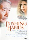 Pushing Hands ( Tui shou )