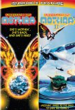 Rebirth of Mothra ( Mosura )