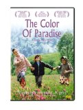 Color of Paradise, The ( Rang-e khoda )