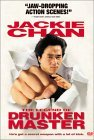 Legend of Drunken Master, The ( Jui kuen II )