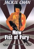 New Fist of Fury ( Xin jing wu men )