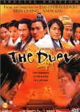 Duel, The ( Kuet chin chi gam ji din )