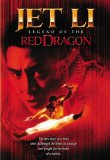 Legend of the Red Dragon ( Hong Xi Guan: Zhi Shao Lin wu zu )
