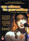 So Close to Paradise ( Biandan, guniang ) (2001)