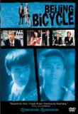 Beijing Bicycle ( Shiqi sui de dan che ) (2002)