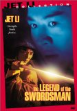 Swordsman II aka Legend of the Swordsman, The ( Xiao ao jiang hu zhi: Dong Fang Bu Bai ) (1992)