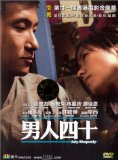 July Rhapsody ( Laam yan sei sap ) (2003)