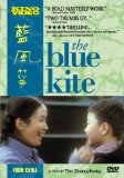 Blue Kite, The ( Lan feng zheng )