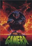 Gamera: The Guardian of the Universe ( Gamera daikaijû kuchu kessen )