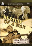 Destiny of a Man ( Sudba cheloveka )