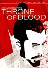 Throne of Blood ( Kumonosu-jou )