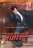 Treasure Hunt ( Hua qi Shao Lin )