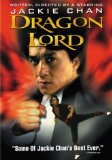 Dragon Lord aka Dragon Strike ( Long xiao ye )