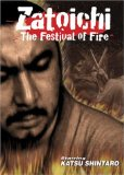 Zatoichi Goes to the Fire Festival ( Zatôichi abare-himatsuri )
