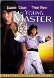 Young Master, The ( Shi di chu ma ) (1980)