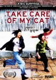 Take Care of My Cat ( Goyangileul butaghae )