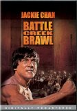 Big Brawl, The ( Battle Creek Brawl )