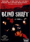 Blind Shaft ( Mang jing )
