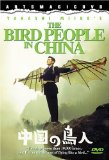 Bird People in China, The ( Chûgoku no chôjin )