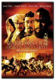 Warriors of Heaven and Earth ( Tian di ying xiong )