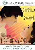 Light of My Eyes ( Luce dei miei occhi ) (2002)