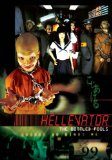 Hellevator: The Bottled Fools ( Gusha no bindume )