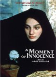 Moment of Innocence, A ( Nun va Goldoon )