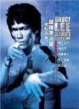 Game of Death II ( Si wang ta )