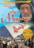 Message, The ( Mohammed: Messenger of God )