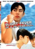 Slight Fever of a 20 Year Old ( Hatachi no binetsu ) (1993)