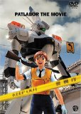 Patlabor: The Movie ( Kidô keisatsu patorebâ: The Movie ) (1989)
