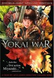 Great Yokai War, The ( Yôkai daisensô ) (2005)