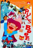 Wonderful World of Puss 'n Boots, The ( Nagagutsu o haita neko )