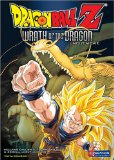 Dragon Ball Z: Wrath of the Dragon ( Doragon bôru Z 13: Ryûken bakuhatsu!! Gokû ga yaraneba dare ga yaru )