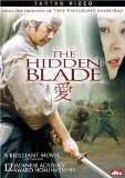 Hidden Blade, The ( Kakushi ken oni no tsume )