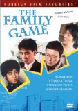 Family Game, The