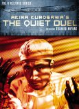 Quiet Duel, The ( Shizukanaru ketto )