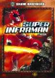 Super Inframan, The ( Zhong guo chao ren )