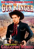 The Gun Ranger