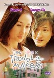 Trouble-Makers, The ( Yi wu liang huo ) (2006)