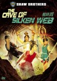 Cave of the Silken Web, The ( Pan si dong ) (1967)