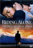 Riding Alone for Thousands of Miles ( Qian li zou dan qi )
