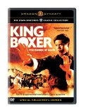 King Boxer aka Five Fingers of Death ( Tian xia di yi quan )