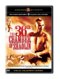 36th Chamber of Shaolin, The ( Shao Lin san shi liu fang )