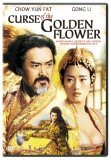 Curse of the Golden Flower ( Man cheng jin dai huang jin jia )