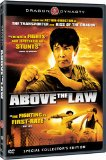 Above the Law ( Zhi fa xian feng ) (1986)